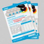 action_kovax_listovka_-6
