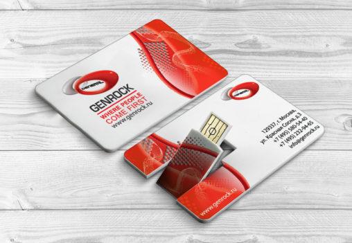 usb-card-mockup-1