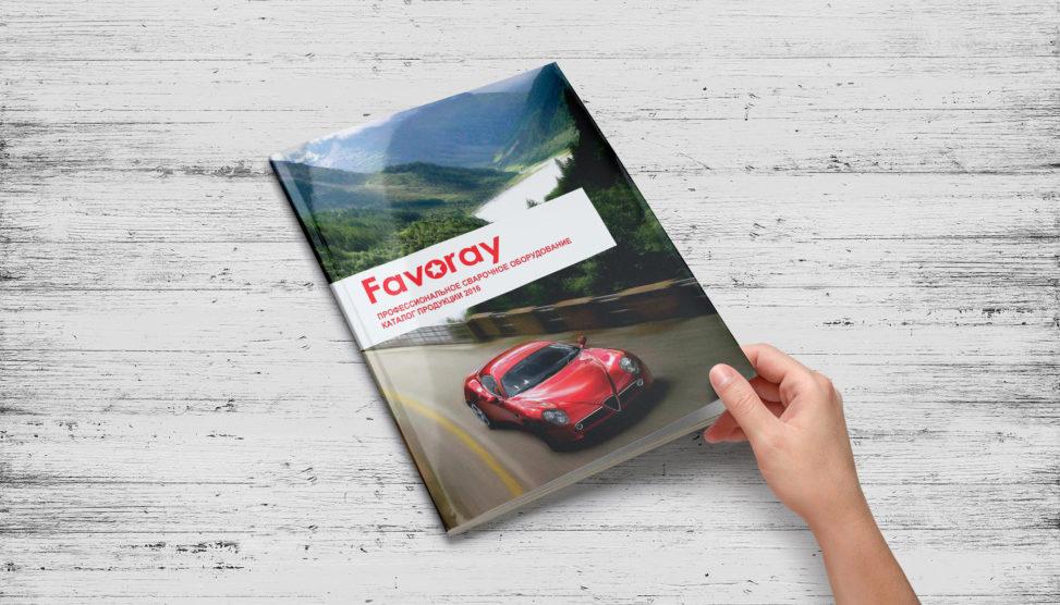 favoray-katalogi-3