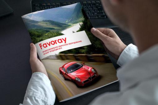 favoray-katalogi-6