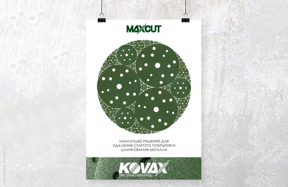 kovax-plakaty-ofis-2