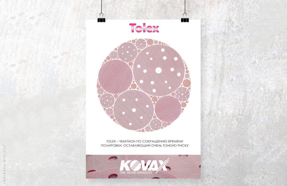 kovax-plakaty-ofis-4