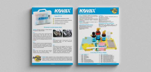 kovax_spot_on-5