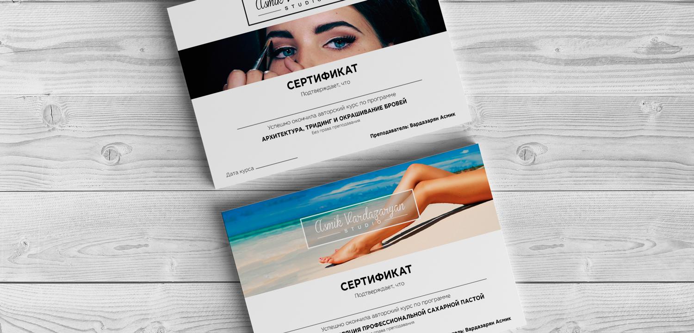 _sertificat-(1)
