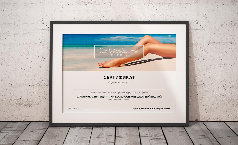 sertificat-(2)