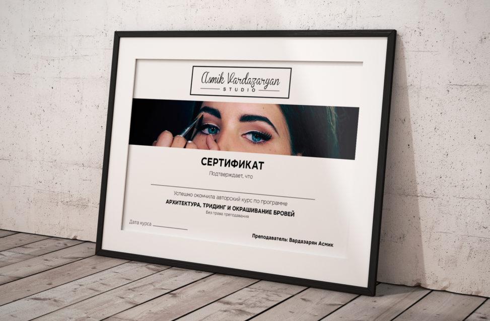 _sertificat-(3)